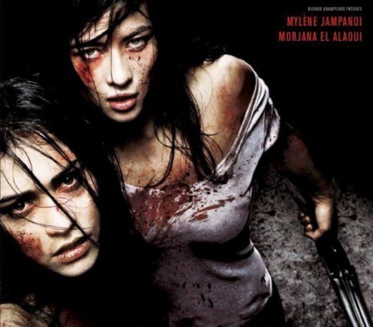 『マーターズ』(2008) - Martyrs –