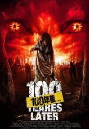 Zombies_Movie2006