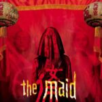 『メイド 冥土』(2005) - The Maid –