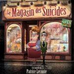 『スーサイド・ショップ』(2012) - Le magasin des suicides –