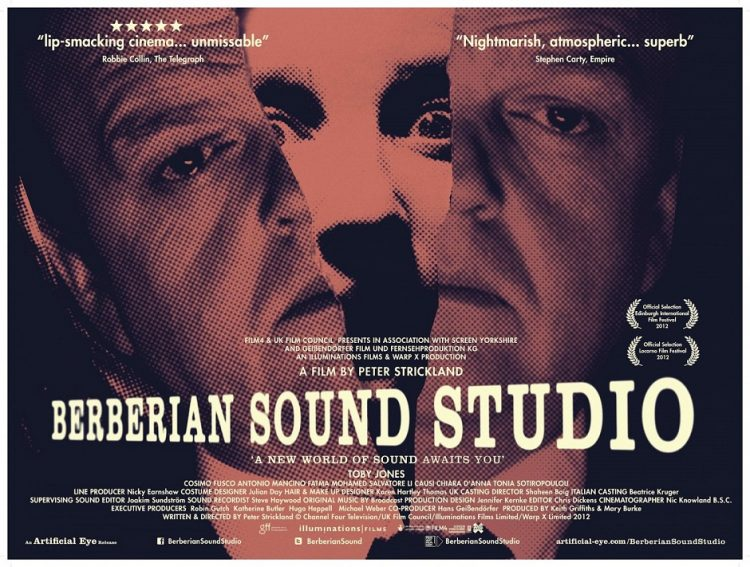 『バーバリアン怪奇映画特殊音響効果製作所』(2012) - Berberian Sound Studio –