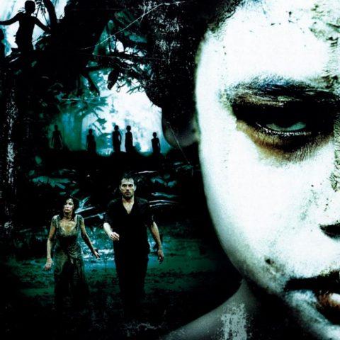 『変態島』(2008) - Vinyan –