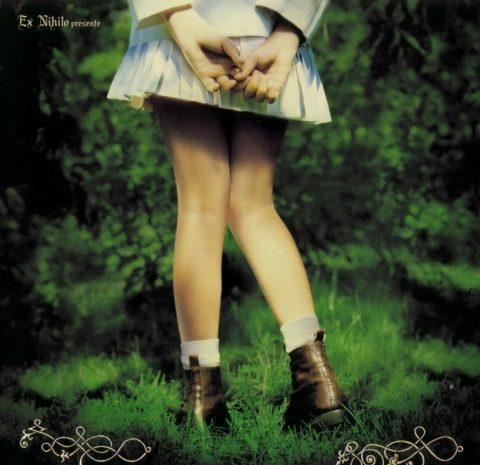 謎は謎のまま・・『エコール』(2004) - Innocence –