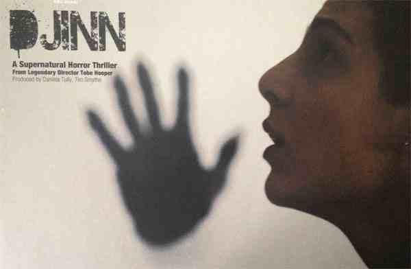 『悪魔の起源 -ジン-』(2013) - Djinn –