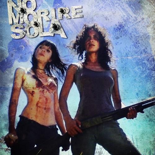 『ザ・ヘル ネクストステージ』(2008) - No moriré sola –