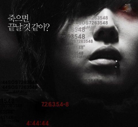 『ホラー・ストーリーズ 2』(2013) - Horror Stories II –