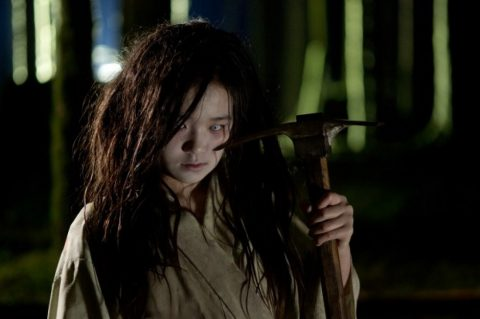 『呪(のろい)』(2013/TV Movie) - Grave Halloween –