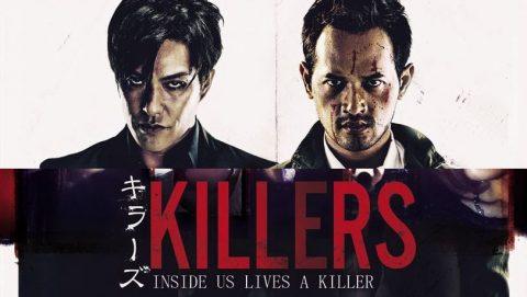 『KILLERS/キラーズ』(2013) - Killers –