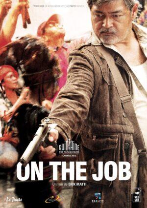 On_the_Job-movie2013