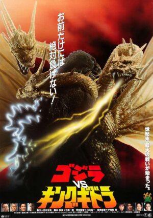 godzilla_vs_king_ghidorah_movie1991_01-2-c