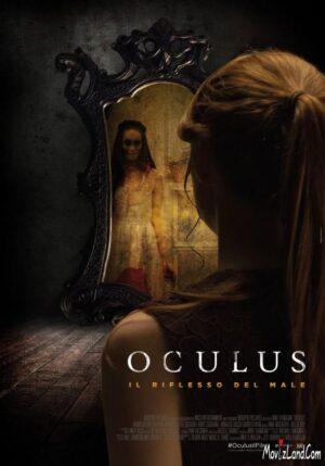 Oculus_movie2013_05