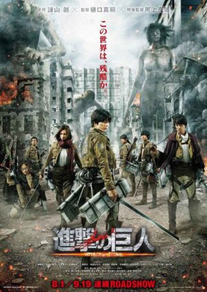 Attack-on-Titan_movie2015_00-2c