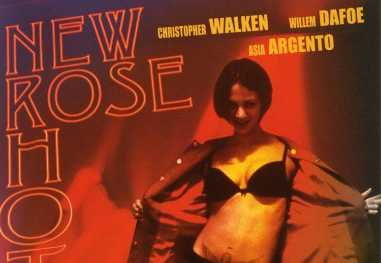 『ニューローズホテル』(1998) - New Rose Hotel