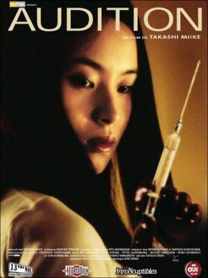 audition-movie2000_02