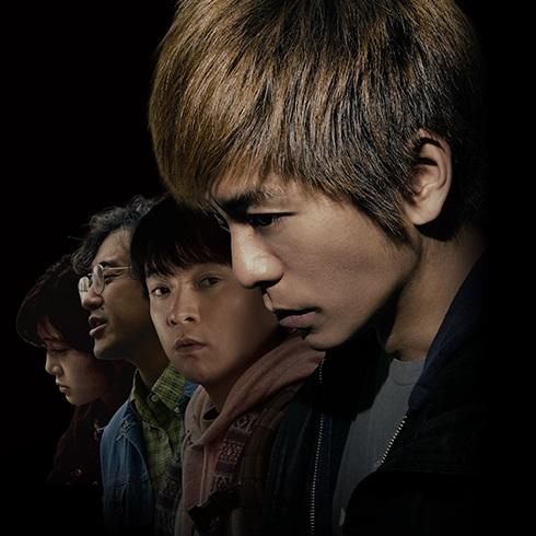 ヒメアノ~ル (2015) - Himeanole