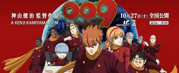 009 RE CYBORG_000