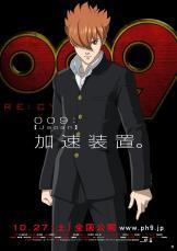 009 RE CYBORG_009