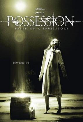 The Possession(2012)_05