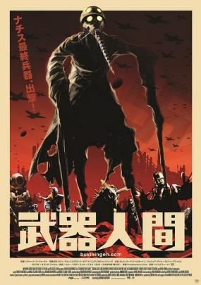 Frankensteins Army_07