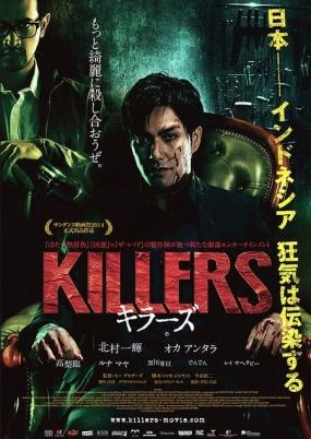 Killers_02