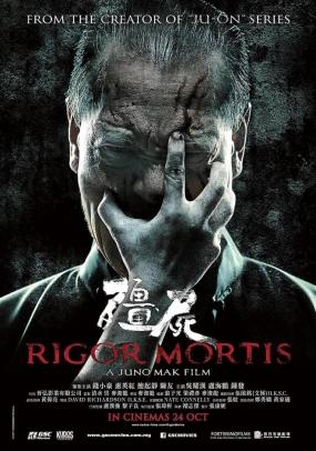 Rigor_Mortis-movie2013_02
