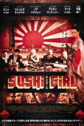 Sushi_Girl_02