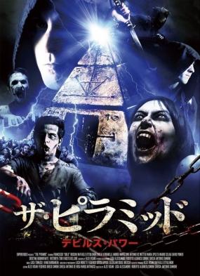 The_Pyramid_01